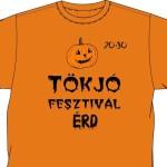 tokjo_erd