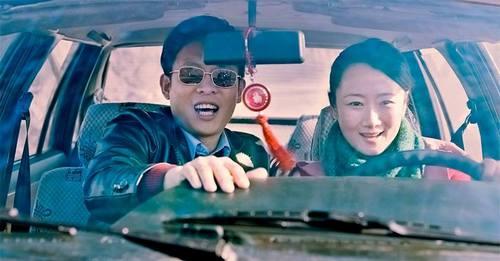 kinai filmfesztival urania