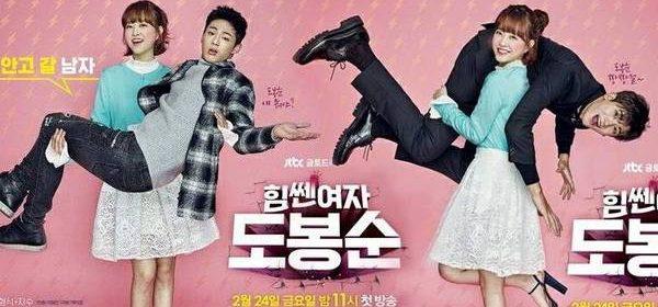 Koreai Filmfesztival 2